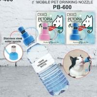 Petopia - Mobile Pet Drinking Nozzle pb600 untuk botol minum