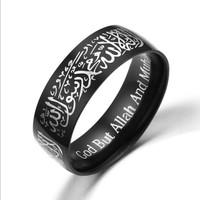 LRC Cincin Tauhid Islam Muslim Lafadz Syahadat