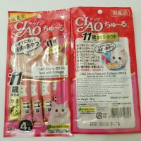 Snack Kucing Ciao Tuna with Collagen 70gr
