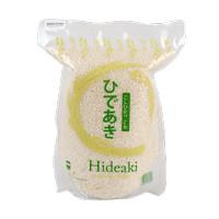 Hideaki Beras Jepang 2 kg