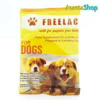 Freelac - 20g Milk For Puppies Free Lactosa susu anjing
