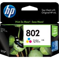 Tinta HP 802 XL Colour 3x More Pages Original , tinta printer HP ori