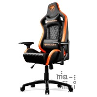 COUGAR GAMING CHAIR ARMOR-S ARMOR S ADJUSTABLE DESIGN KURSI GAMING