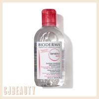DIJAMIN ORIGINAL - Bioderma Sensibio H2O 250ml - Micellar Water