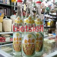narcissus rice vinegar/cuka beras 600 ml (gosend/grab)