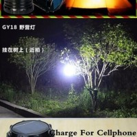 SUPER PROMO Jual Lampu Camping Power Bank Tenaga Matahari Solar Promo