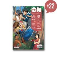 Buku re:ON Comics Volume 22 Komik Reon