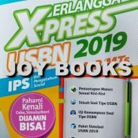 BUKU ERLANGGA X-PRESS USBN SMP IPS 2019 / BUKU LATIHAN SOAL USBN SMP
