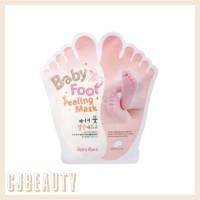Baby Foot Peeling Mask - Masker Kaki - Same Hanaka - Babyfoot