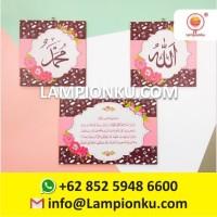 (TER MURAH) Kaligrafi Pajangan Dinding Islamic Flowers Allah Muhammad