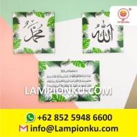 (TERMURAH) Walldecor Hiasan Dinding Kaligrafi Surabaya