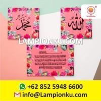 (BAHAN TEBAL) Kaligrafi Motiv Bunga Hiasan Dinding Jakarta