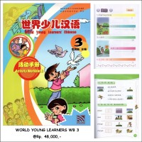 Mandarin SD World Young Learners Chinese Activity 3