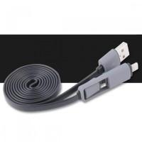 Kabel USB Duo 2 in 1 Lightning & Micro USB - Split Back Model - 100cm