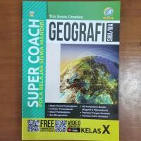 Buku Super Coach Geografi SMA Kelas X Kurikulum 2013 Revisi