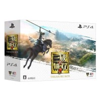 Harga Dynasty Warriors 9 Travelbon.com