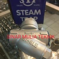 "1 1/2"" Steam Trap Cast Iron SCR 317"