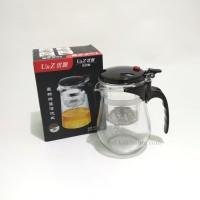 Harga teapot teko kopi teh tea pot dengan saringan 500 | antitipu.com