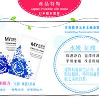 Harga masker muka natural hyaluronan moisturising mask original in   Pembandingharga.com