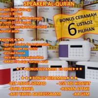 speaker alquran tp 600/ chip 8gb original