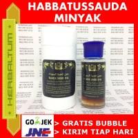 (Import) Habbatussauda Surati (Minyak Habbatussauda-Habbatusauda Cair)
