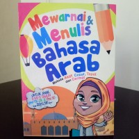 Buku Mewarnai dan Menulis Bahasa Arab