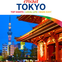 Lonely Planet Pocket Tokyo (Travel Guide) [ eBook ]