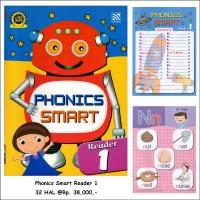 PHONICS SMART READER 1