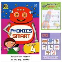 PHONICS SMART READER 4