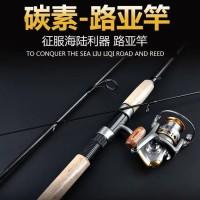joran pancing ikan/Rod Shakespeare/fishing rod