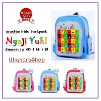 LIMITED EDITION Tas Sekolah Ransel Anak SD Bag Backpack Back Pack Mus