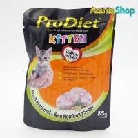 ProDiet - 85g Kitten Fresh Mackerel kornet kucing sachet Pro Diet