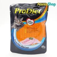 ProDiet - 85g Ocean Fish pouch kornet kucing sachet Pro Diet