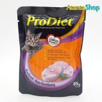 ProDiet - 85g Mackerel pouch kornet kucing sachet Pro Diet