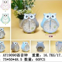 Jam beker model owl