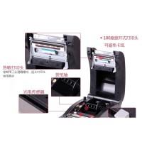 Printer label sticker