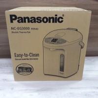 PANASONIC ELECTRIC THERMO POT NC- EG3000 P(PINK)