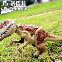 Indominus Rex L035 - Limited Minifigure