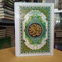 Alquran kertas buram Pustaka Sandro A5, Al-Quran Mushaf sedang