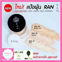 RAN Loose Powder