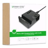 UGreen USB Charging Station 3 Port with Smartphone Holder Berkualitas
