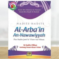 Hadits Al-Arbai'in An-Nawawiyyah Plus Hadits Jami'ul 'Ulum wal Hikam