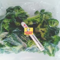 Broccoli Florest Premium @1 kg - HIGH GRADE