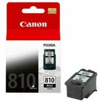 Harga Cartridge Canon Pg 810 Travelbon.com