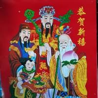 Kalender lunar Cina 2019 (harian) ukuran 26x38.5cm