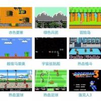 GAME BOY SEGA 168 Games 8 BIT SUP GameBoy Mini HOT Item GAMES GAMESIR