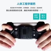 GAMESIR 2 ANALOG F1 Mobile Legend Joystick Handgrip Gamepad