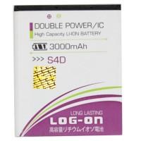 Baterai Double Power Log on Advan S4D Battery