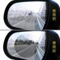 ORIGINAL WATERPROOF TEMPERED GLASS SPION MOBIL SUV SEDAN KACA ANTI FOG