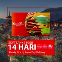 Sim card Jepang 14 Days SoftBank kartu data Jepang, 10 GB